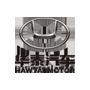 Rozruszniki samochodowe, do samochodów osobowych |  HAWTAI